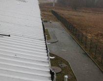 Очищенная крыша